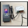 厂家直销实验室通风柜控制器/面板开关控制器 实验室 触摸控制