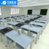 初高中通风化学实验室设计 学校实验室设备定制 实验室桌椅