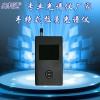 手持式拉曼光谱仪785nm激光便携快捷对物品进行检测