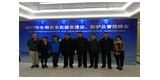 2017年生物安全实验室建设、防护及管理峰会在上海成功召开