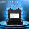 便携式拉曼光谱仪(785nm激光)小型拉曼光谱仪