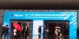 今日,CISILE 2018 第16届中国国际 科学仪器及实验室装备展览会盛大开幕!