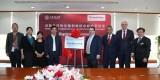 赛默飞携手西安交通大学打造西部科技创新港