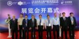 再创佳绩|CHCC2018第19届全国医院建设大会武汉盛大开幕