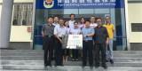 眉山食药监与岛津(中国)公司开展实验室共建合作