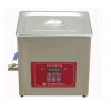 中文液晶超声波清洗器  型号:KM7200DE
