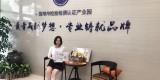 【现代资讯】走进中国常州检验检测认证产业园