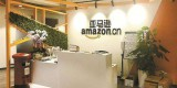 Lab 126的中国姿势:亚马逊硬件设备实验室探秘