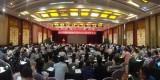 关注 | CNAS召开2018年度认证机构认可规范培训会