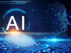 """共8.7亿元!""""新一代人工智能""""重大项目2018年度项目开始申报"""