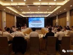 广州海洋科技省实验室建设方案通过专家论证