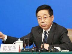 教育部部长陈宝生:办一流大学,本科教育是根