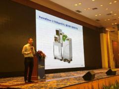 历久弥新珀金埃尔默发布两款质谱新品,闪耀中国质谱学术大会