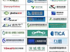 2019第六届化工环保大会暨展览会,即将在南京开幕