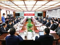 强强联合!中国人民大学与浙江省签署协议