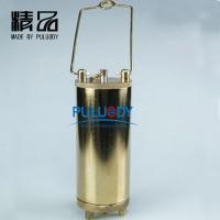 普勒/PULL系列全程取样器