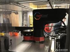 全球首套超精准全开放强磁场低温光学研究平台OptiCool