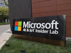 微软全球最大人工智能与物联网实验室5月中旬在上海正式投入运营