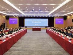 北航与浙江省、杭州市举行共建中法航空大学、之江实验室合作签约仪式