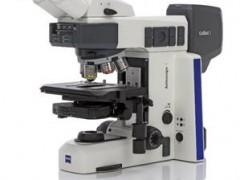 创新先锋:蔡司智能显微镜全新上市!