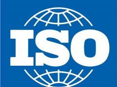 ISO发布多项国际标准