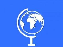 天津市科技局公布市重点实验室申请通知