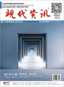 2019年9月电子期刊