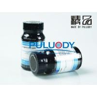 对萘酚苯 对萘酚苯指示剂 对萘酚苯甲醇指示剂