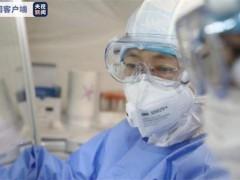 重磅!军队成功研制重组新冠疫苗