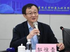 一点资讯 | 上海市卫生健康委主任邬惊雷:未来上海将择优布局市级重点实验室