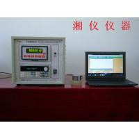 DRE-2C岩土(石)快速导热系数测试仪(瞬态平面热源法)