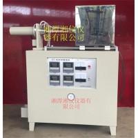 PCY-F复合材料热膨胀系数、涂层残余应力综合测试