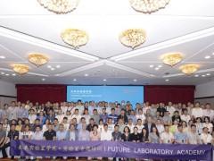 科研实验室设计与管理公益学术研讨会·圆满结束
