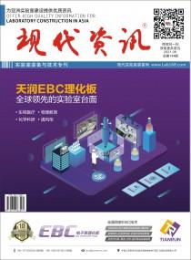 2021年8月电子期刊