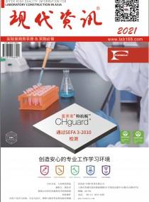2021商务手册